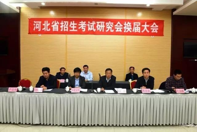河北外國語學院校長孫建忠教授當選為河北省招生考試研究會副會長
